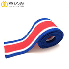 Eco-Friendly Exercise Elastic Designer Band Best Selling Attractive Customized Fitness Exercise Elastic Bands for Men