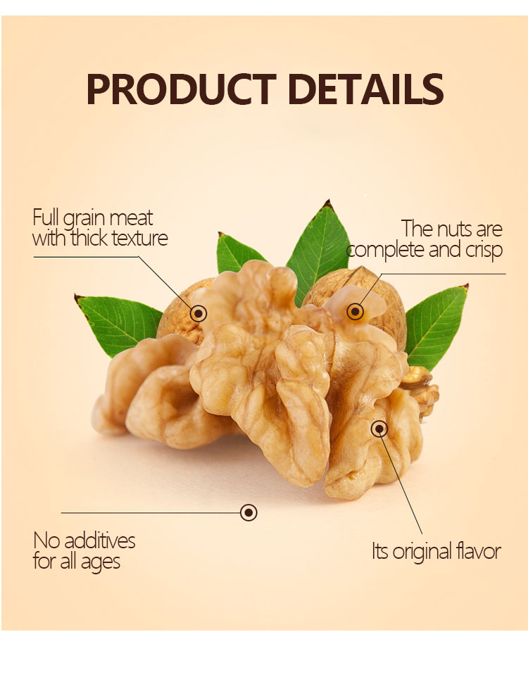 hot sale walnuts kernels dried prices