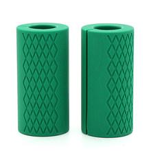 1 пара Штанги Гантели ручки для штанги толстые ручки для штанги для тяжелой атлетики поддержка силиконовой противоскользящей защиты Pad инст...(Китай)