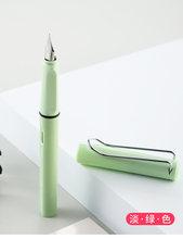 Новинка 2020 Jinhao авторучка модная популярная пластиковая цветная Классическая деловая Подарочная чернильная авторучка хороший офисный пода...(Китай)