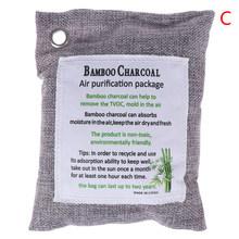 Мешки для очистки воздуха Натуральный Свежий древесный уголь бамбуковый очиститель воздуха в форме сумочки очиститель запахов бамбуковый ...(Китай)