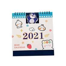 2020 милый настольный календарь, рабочий стол, креативный офисный маленький календарь, школа, офис, поставка, вход, экспертиза, таймер с напоми...(Китай)