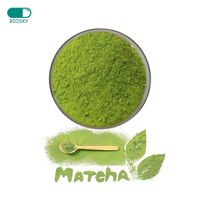BIOSKY Wholesale Price Water soluble 100% pure natural Organic matcha green tea powder - 4uTea | 4uTea.com