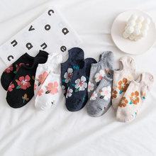 5 пар носков с цветочным принтом, женские носки, набор, Harajuku Kawaii, милые хлопковые носки, корейский стиль, короткие носки с цветочным рисунком ...(Китай)