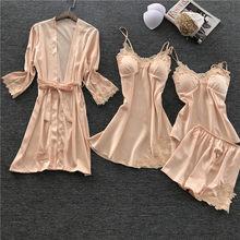4 шт халаты наборы 2020 одноцветное кимоно халат модный халат сексуальная одежда для сна Свадебный пеньюар халаты мягкие халаты подружки неве...(Китай)