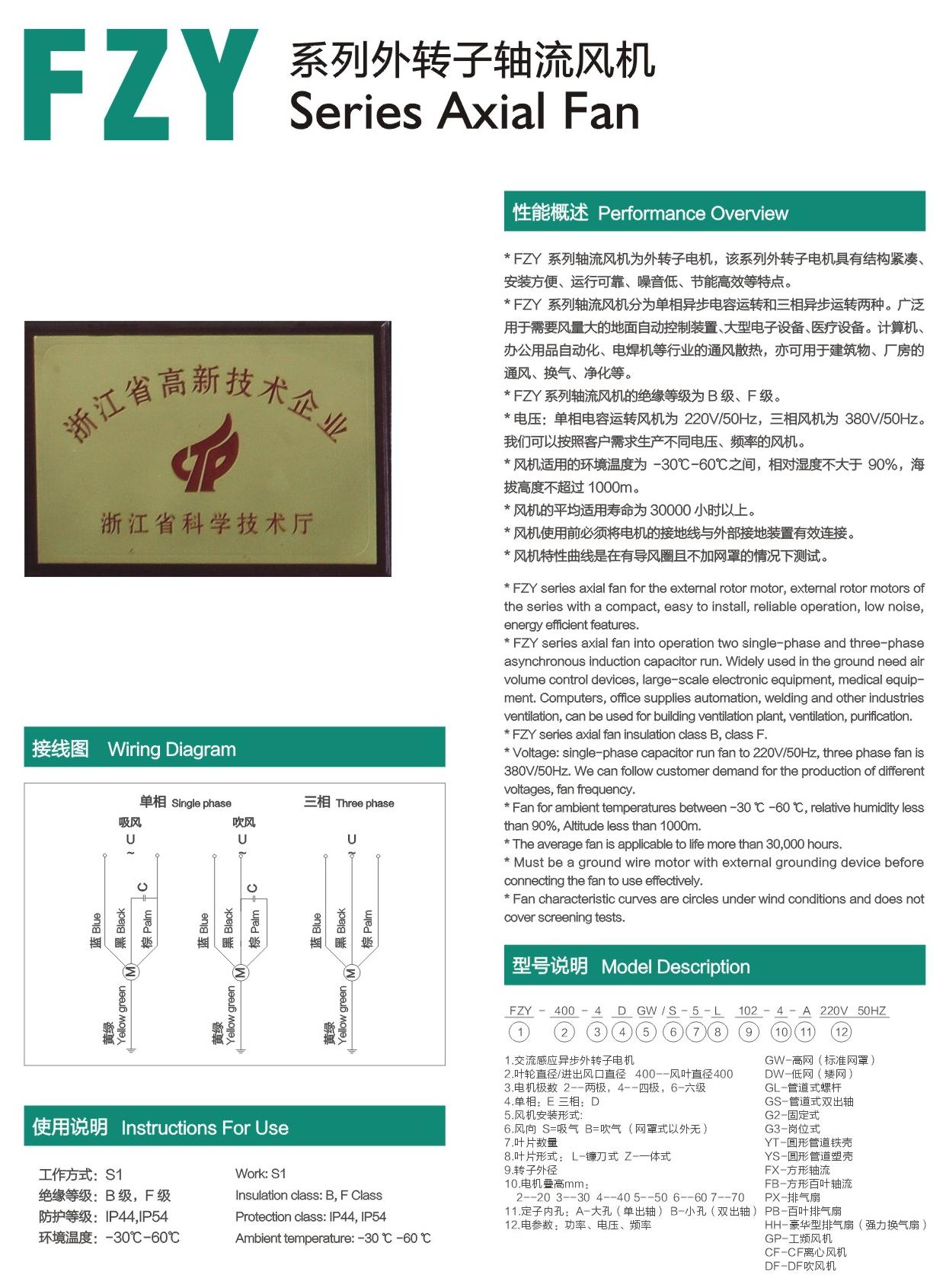 YWF1-4.jpg