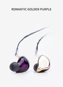TFZ T2 Galaxy Graphene Dynamic Driver HiFi In-ear Earphone