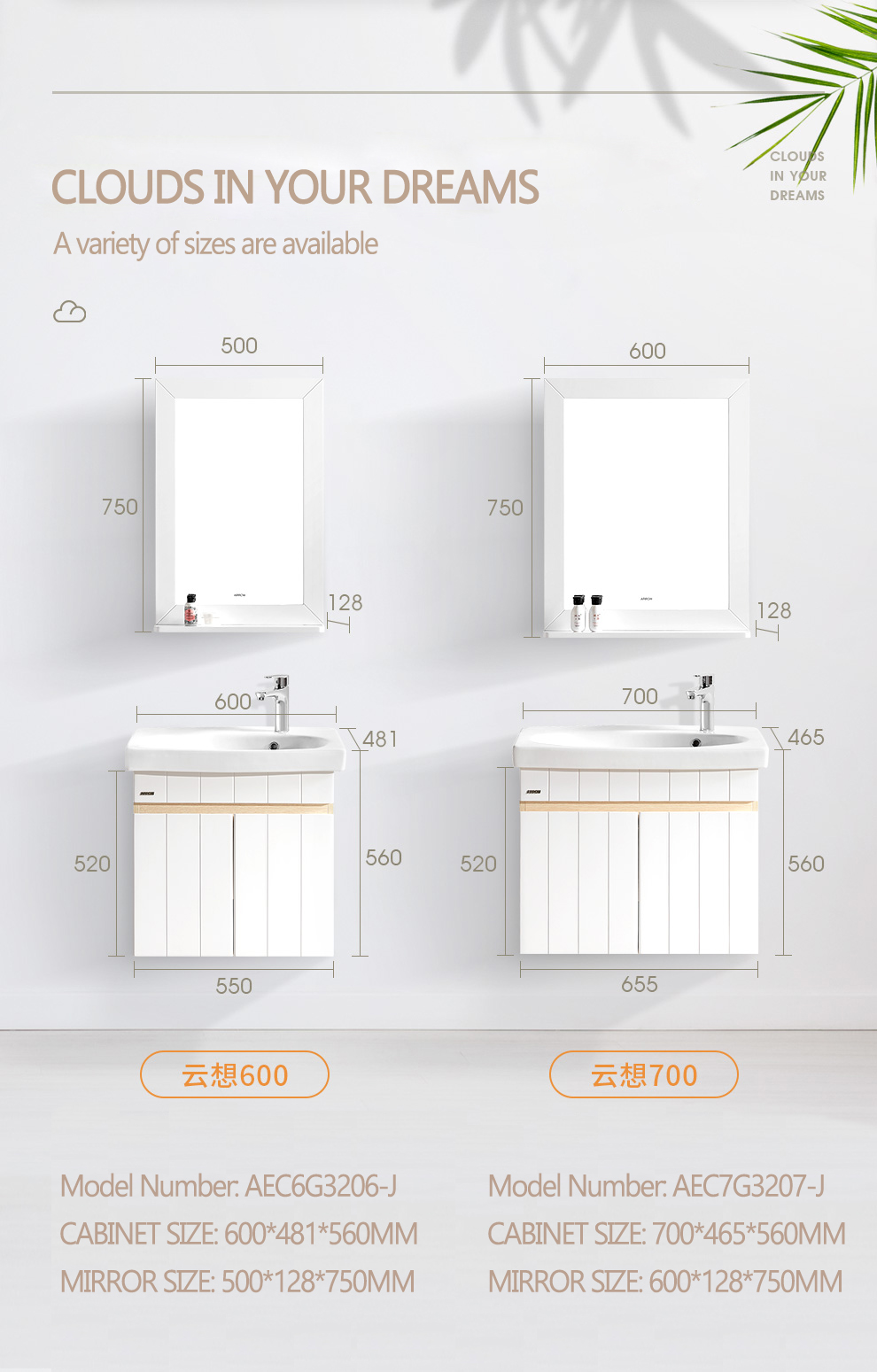 ARROW Brand High Quality Waterproof Wash Basin Luxury Vanity Space Aluminum White Bathroom Cabinet