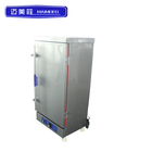 China Supplier electric glass steamer Manufacturer