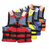 China factory water sport swimming solas waist adult marine approved PFD life jacket vest for wholesale