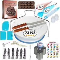 Amazon Christmas cupcake baking fondant tools cake decorating nozzles turntable stand tip molds set items tools supplies kit