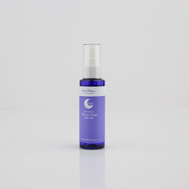 Fragrance free sleep spray 60ML deep sleep pillow mist spray in low price