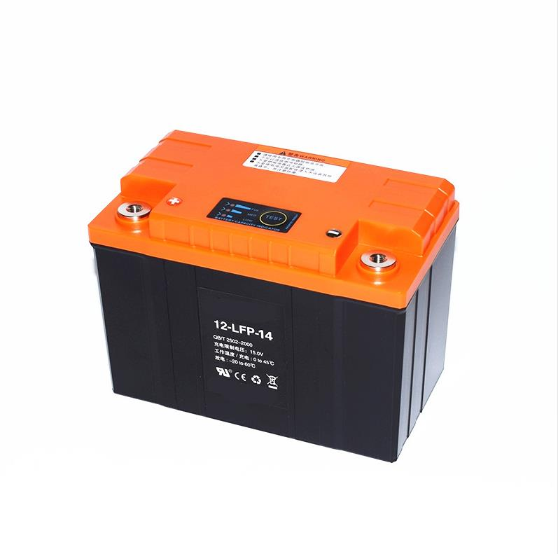 12V Motorcycle Battery 130CCA LiFePO4 Starter Batteries 9Ah Lead-acid Battery Replacement