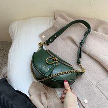Женская поясная сумка с цепочкой, модная кожаная поясная сумка на молнии, Сумка с бананом, нагрудная сумка, женская сумка с почками, сумка че...(Китай)