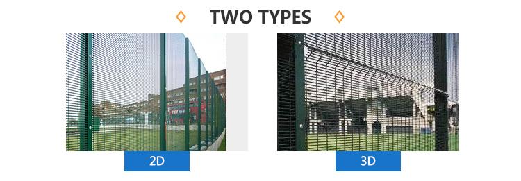 Hot sale powder coated high security 358 anti climb fence panel