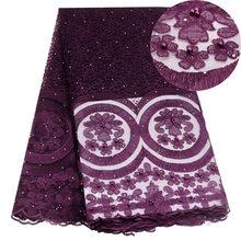 Африканская кружевная ткань 2020 Высокое качество Французский Тюль Кружевная Ткань 5 ярдов вечерние платья нигерийская кружевная ткань камн...(Китай)