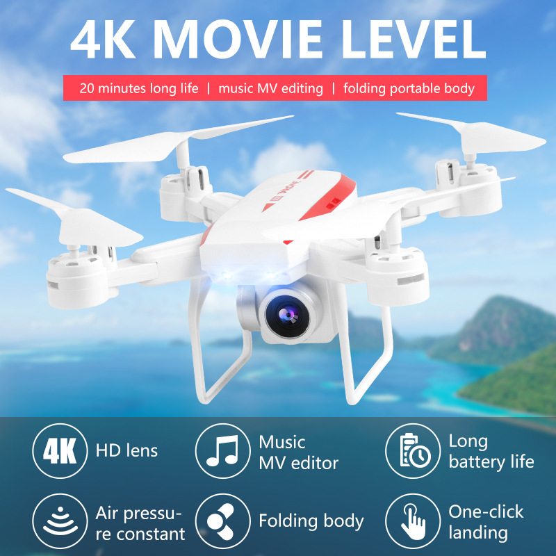 KY606D 4K Hover 20 Minutes  Toys Aircraft WIFI RC Helicopter Mini Drone With Camera HD Four-Axis Flight Aerial Photography