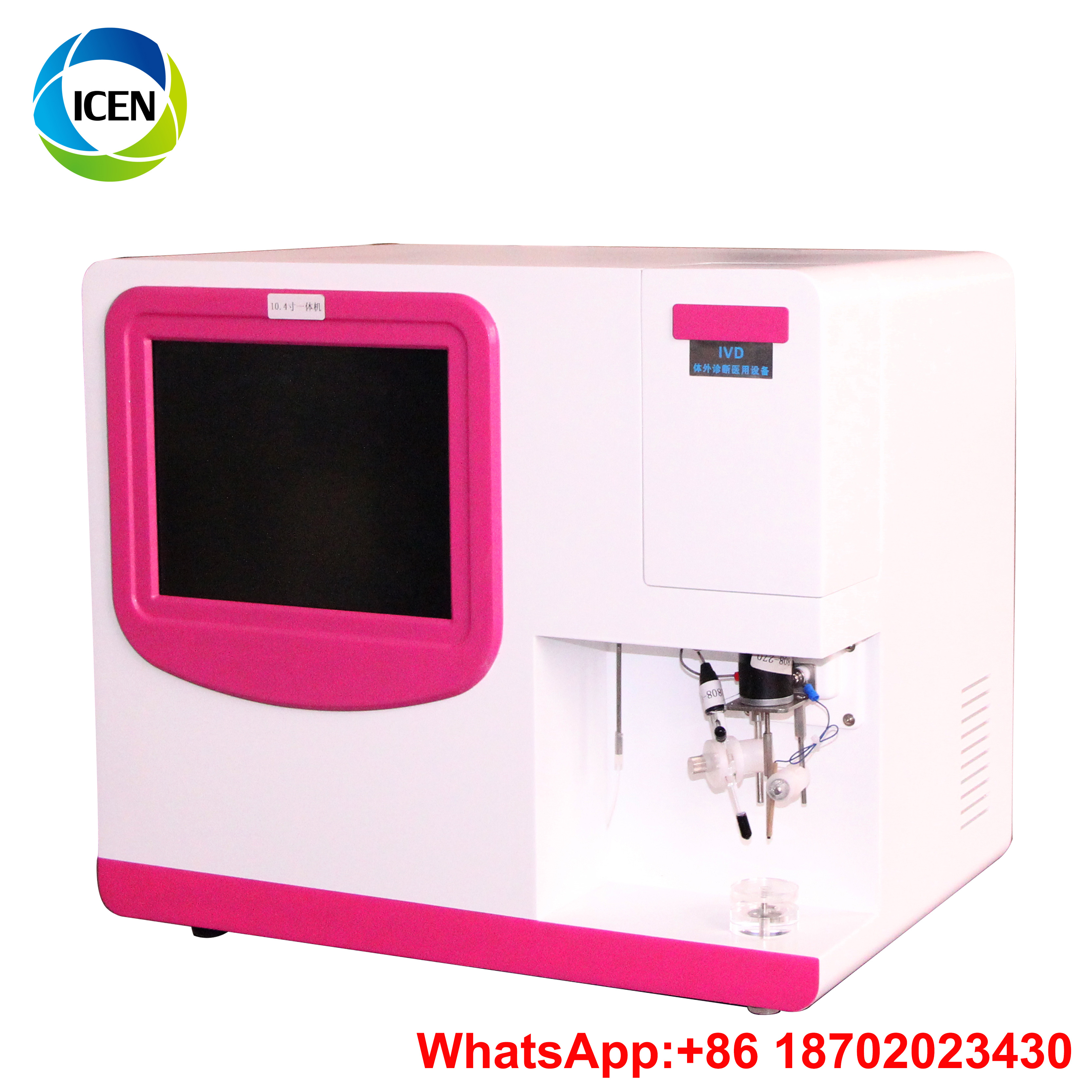 IN-B7102C Best quality Wholesales price microelement analyzer/ Trace Elements Analyzer