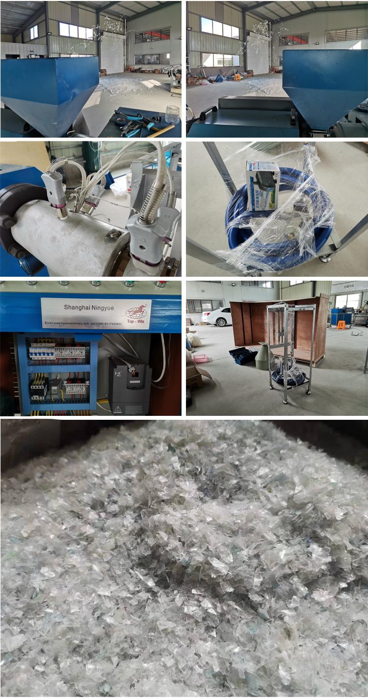 Les petits flocons de bouteilles pour animaux de compagnie recyclent la Machine de fabrication de fibers discontinues de Polyester