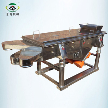 tire recycling rubber granules screening machine