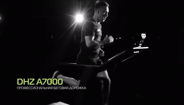 2020 novo Design Curva de Auto-Geração de Fitness Equipamentos de Ginástica Comercial Escada Rolante Para Venda