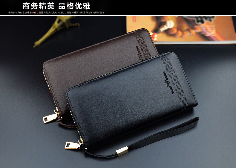 Men's wallet long handbag zipper wallet multi function handbag men's wallet