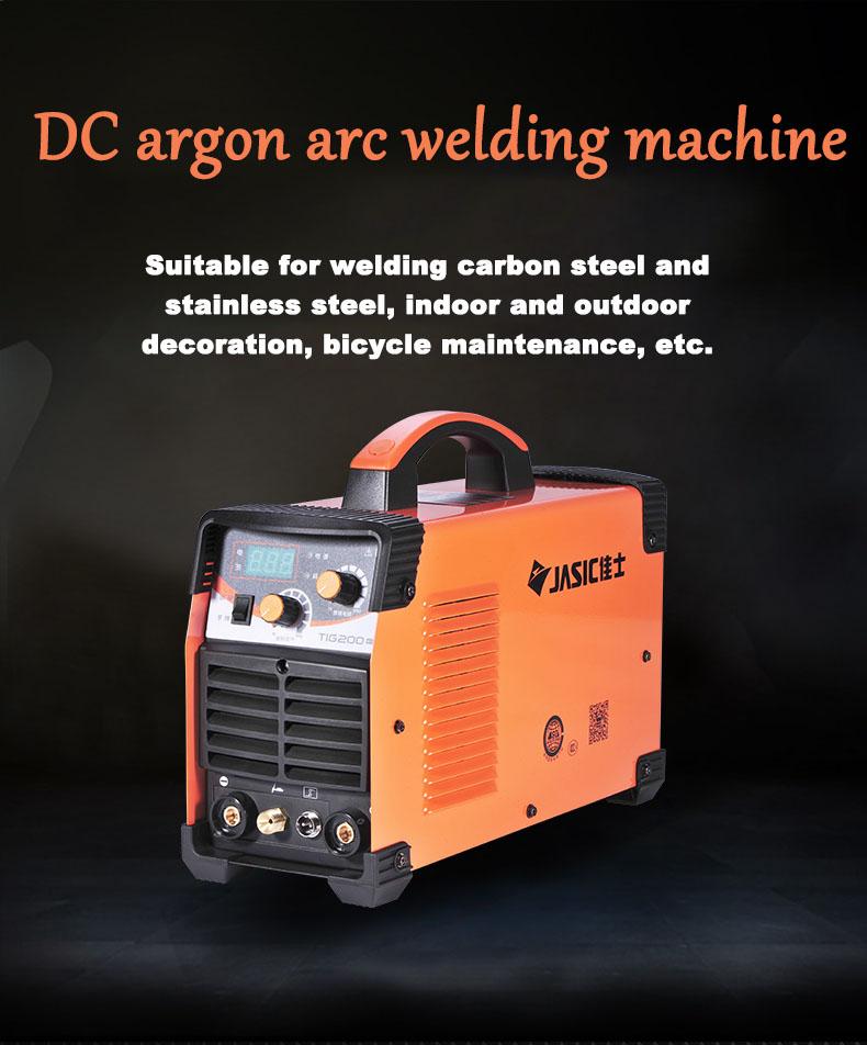 De alta densidad portátil de gas de argón tig/mma de soldadura de acero inoxidable machineTIG soldador TIG200 con función estable