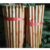 escobas handle cheap price varnish wooden stick wholesale escobas sticks handles for brooms
