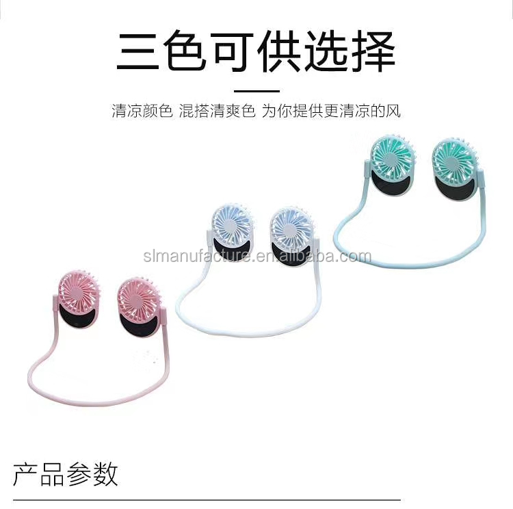 2020 Best Quality Flexible USB Allround Handfree Mini Neck Sports Fan for Outdoor Personal