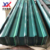 Factory price ral 3002 astm a527 a526 g90 z275 tin zinc plate color coated galvanized steel corrugated roofing sheet