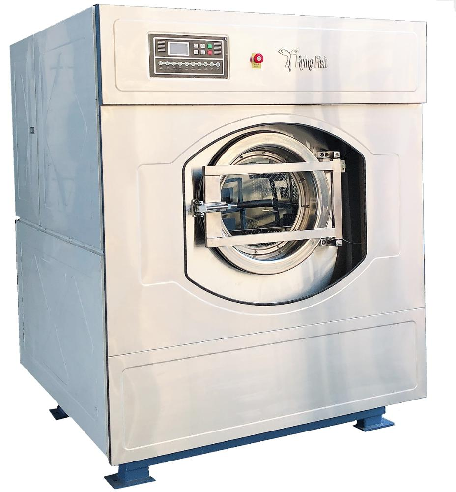Lg wasmachine commerciële 30 kg washer extractor