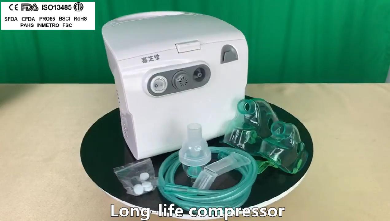건강 관리 가정 & 병원 사용을 위한 높은 재구입 압축기 분무기에.