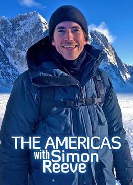 西蒙·里夫美洲之旅 第一季