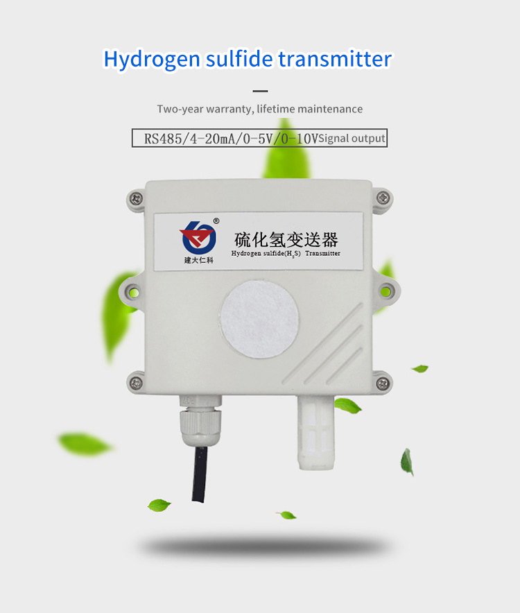 Support 2 developments H2S gas transmitter