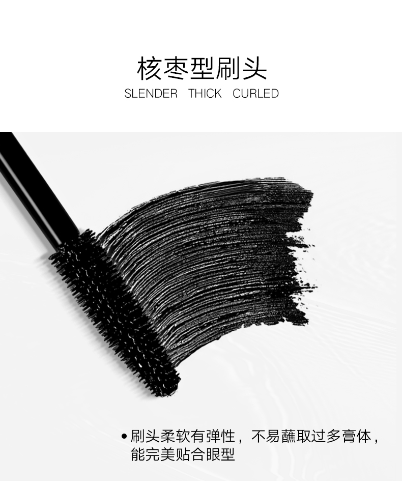 Music Flower Wholesale Custom Private Label Rolled long  Mascara Waterproof Lengthening Mascara