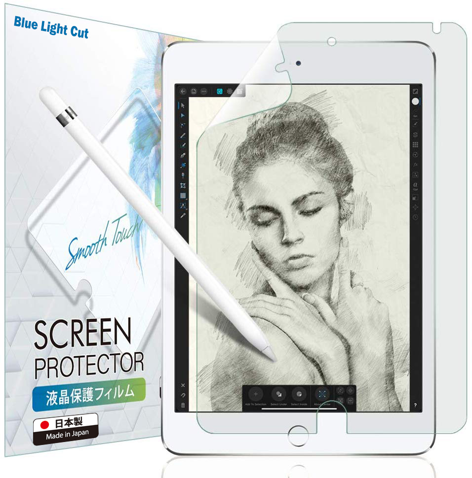 IPDM4PLBLC Blue Light Cut Paper Screen Protector for iPad mini with the Apple Pencil Paper Reduces Eyestrain Anti Reflection