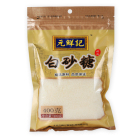 Icumsa 45 Best Price Icumsa 45 Refined White Granulated Crystal Cane Sugar From Chinese