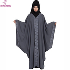 New Style Islamic Women Sport Clothes High Quality Jalabiya Sport Abaya Comfortable Breathable Long Sleeve Muslim Clothing