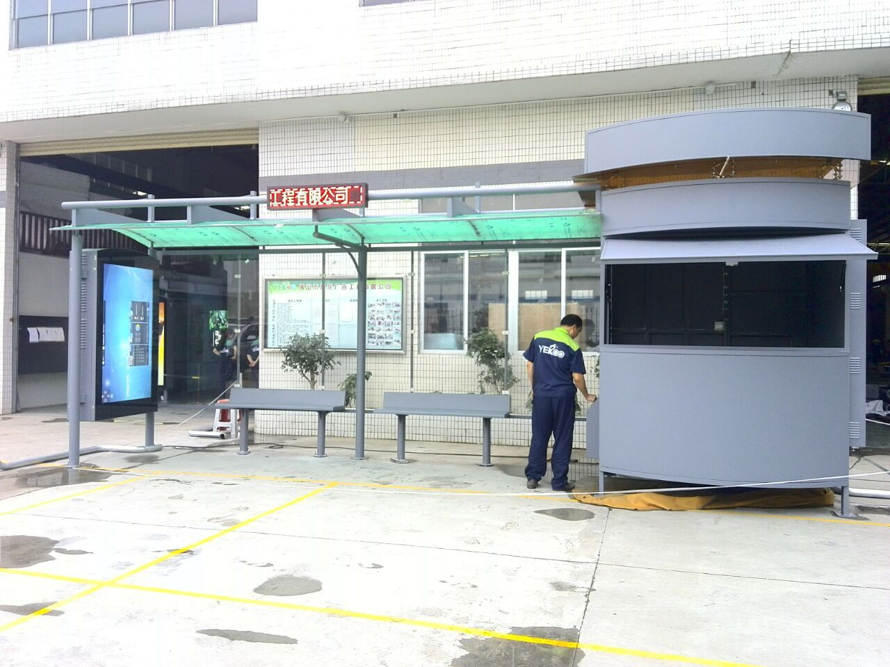 product-YEROO-Customized stainless steel Solar Bus Stop Station-img-2