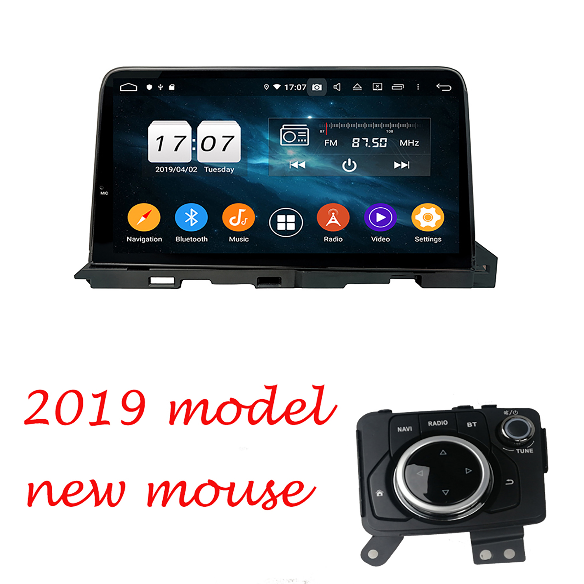 PX5 Android Car Radio Player With 9Inch HD Touch Screen For  Korando 2019 2020