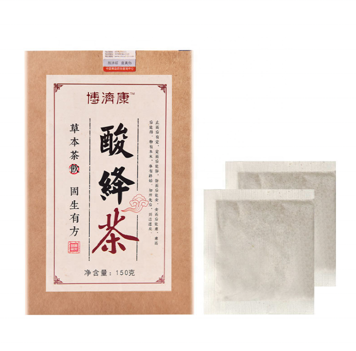 free private label Chinese herbal pain relief tea for cure gout treatment good Christmas gift bag - 4uTea   4uTea.com