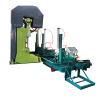 MJ3212-5000 Model Vertical Band Saw mill Machine with CNC Log Carriage