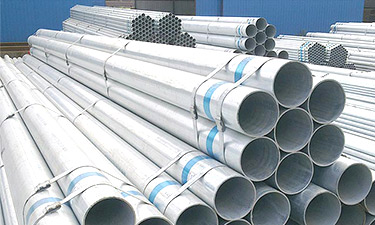 Factory price galvanized steel pipe 5.5mm 8mm steel tube for sale