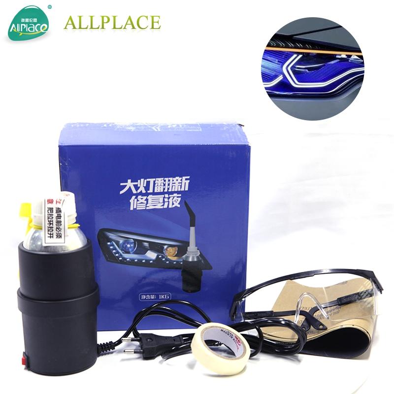 200ml steamer pot headlight restore headlamp atomizing pot from allplace