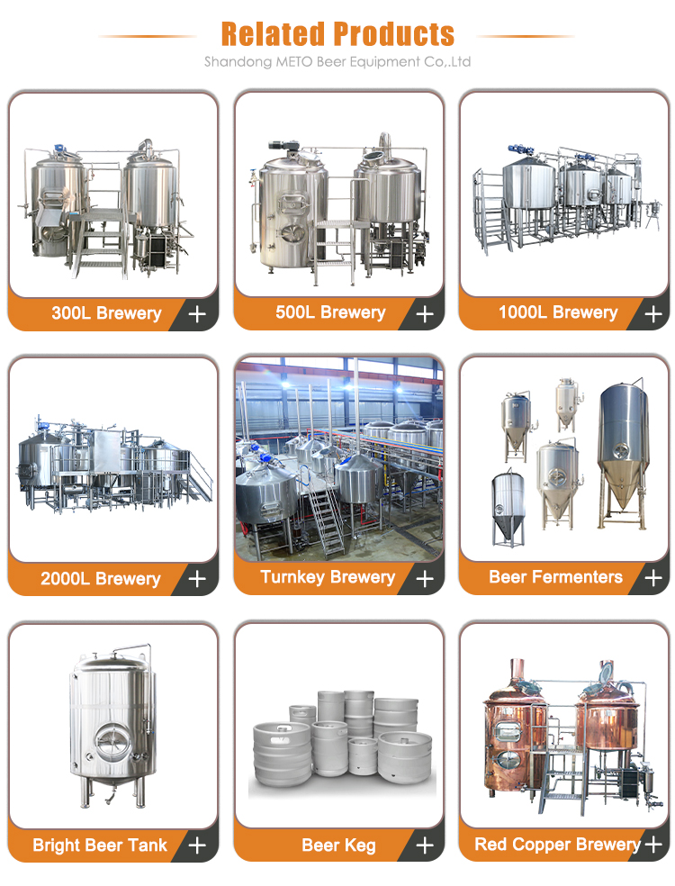 Complete beer production line 300L,micro brewery,mini brewery equipment small beer brewery equipment