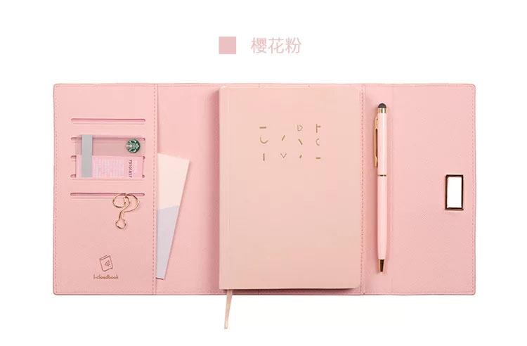2020 New Style Notebook School Cute Journal Calendar Journal