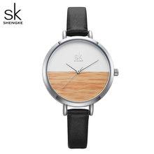 Shengke модные женские часы женские деревянные повседневные кожаные кварцевые часы женские часы Relogio Feminino Montre Femme Zegarek Damski(China)