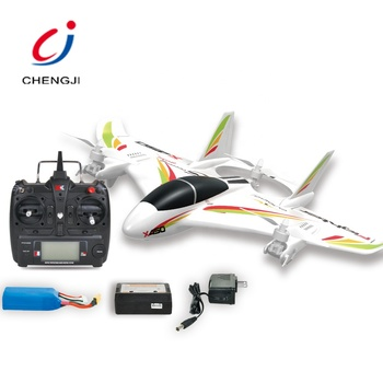 High quality easy operate outdoor model toy electric big rc plane wholesale