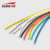 4awg Fiberglass braided silicone rubber insulation high temperature wire and cable