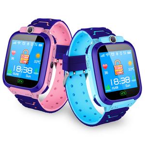 Ready to ship oem logo S9 1 44inch waterproof kid children lbs sos smart  watch